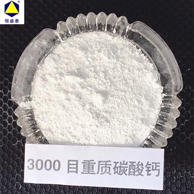 河南重质碳酸钙