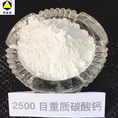 浙江重质碳酸钙