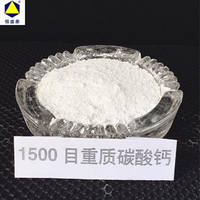 南昌重质碳酸钙