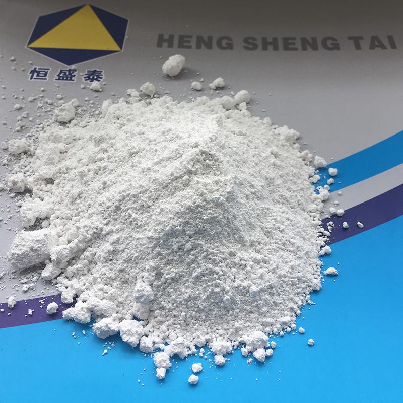 江西碳酸钙