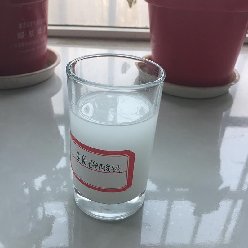 江西重质碳酸钙