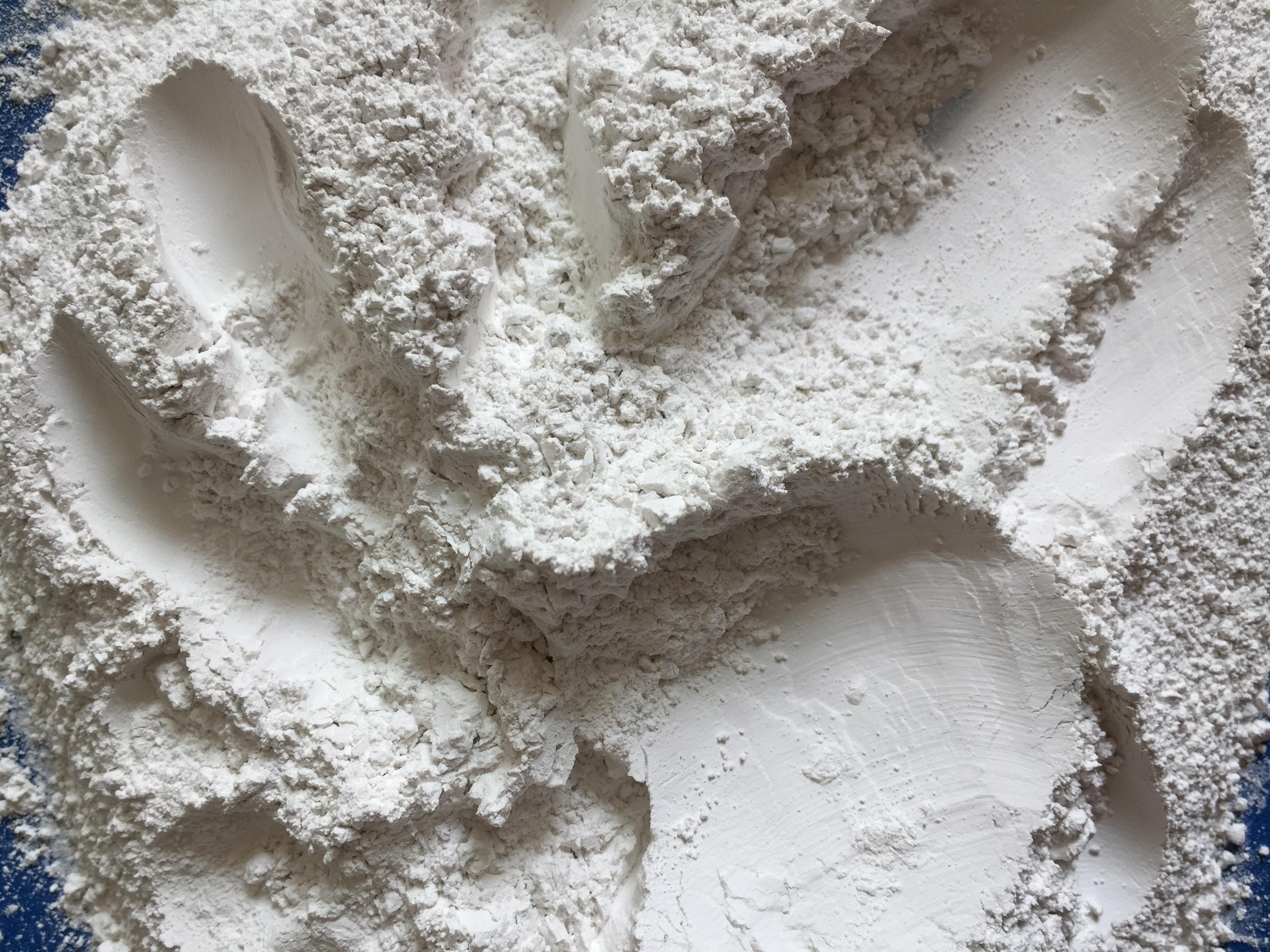 江西活性碳酸钙