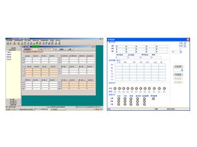 Power2000配电综合监测仪数据管理系统