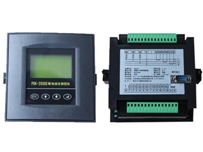 PDK-2000D配电综合测控仪