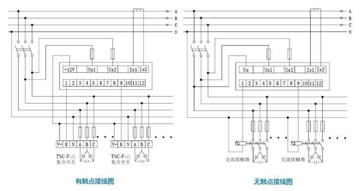 JKL-18/24无功功率自动补偿控制器
