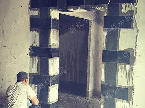 切割门洞加固