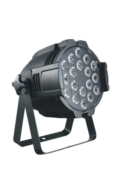 LED染色帕燈