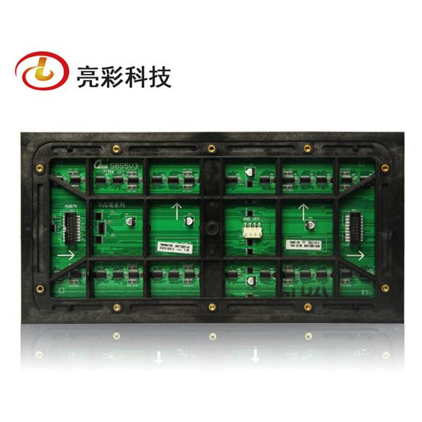 P8戶外全彩LED顯示屏