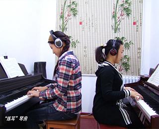 视唱练耳乐理培训