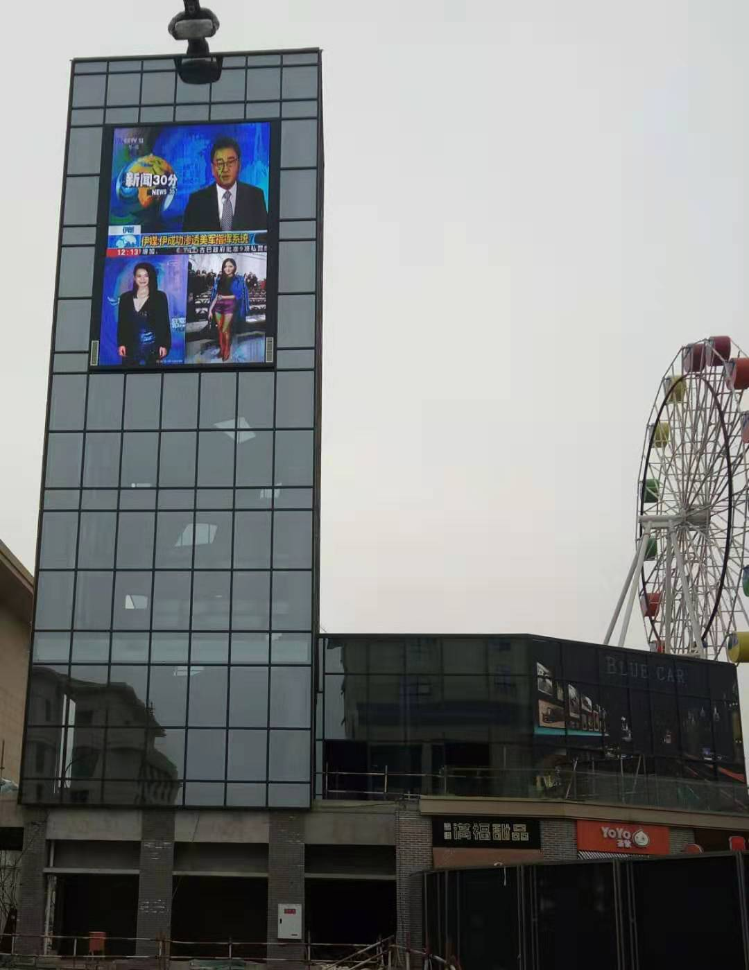 重庆全彩LED显示屏厂家