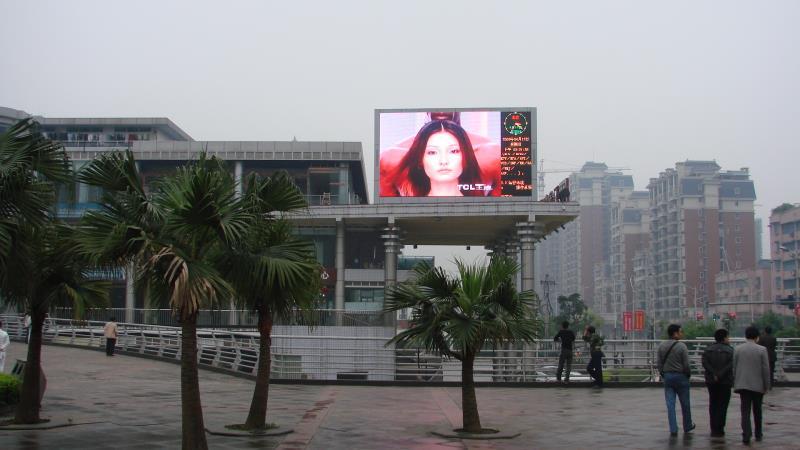 重慶戶外顯示屏