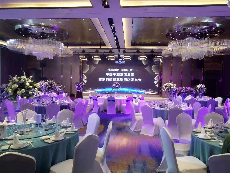 重庆全彩LED显示屏公司