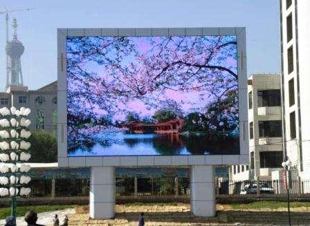 重庆LED电子显示屏厂家