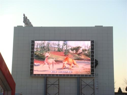 重慶室外LED顯示屏廠家