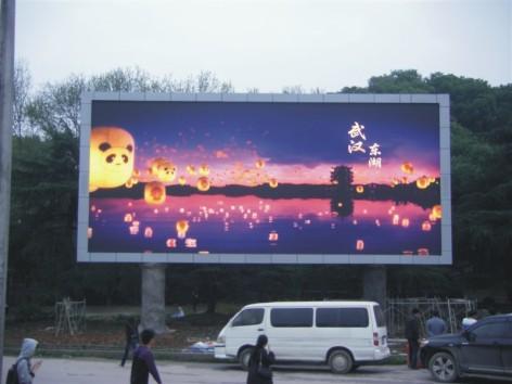 重庆LED显示屏保养