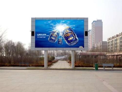 重慶室外全彩LED顯示屏廠家