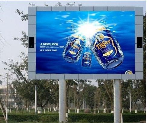 重慶戶外LED顯示屏銷售