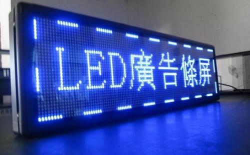 重慶LED顯示屏銷售