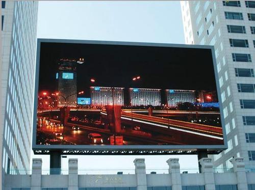 重慶戶外顯示屏安裝