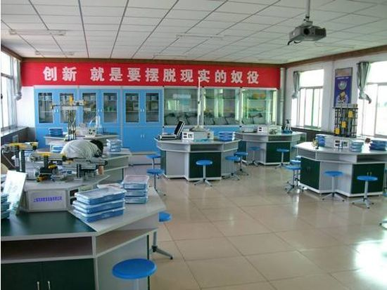 通用技术实验室