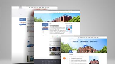 兰州做网站
