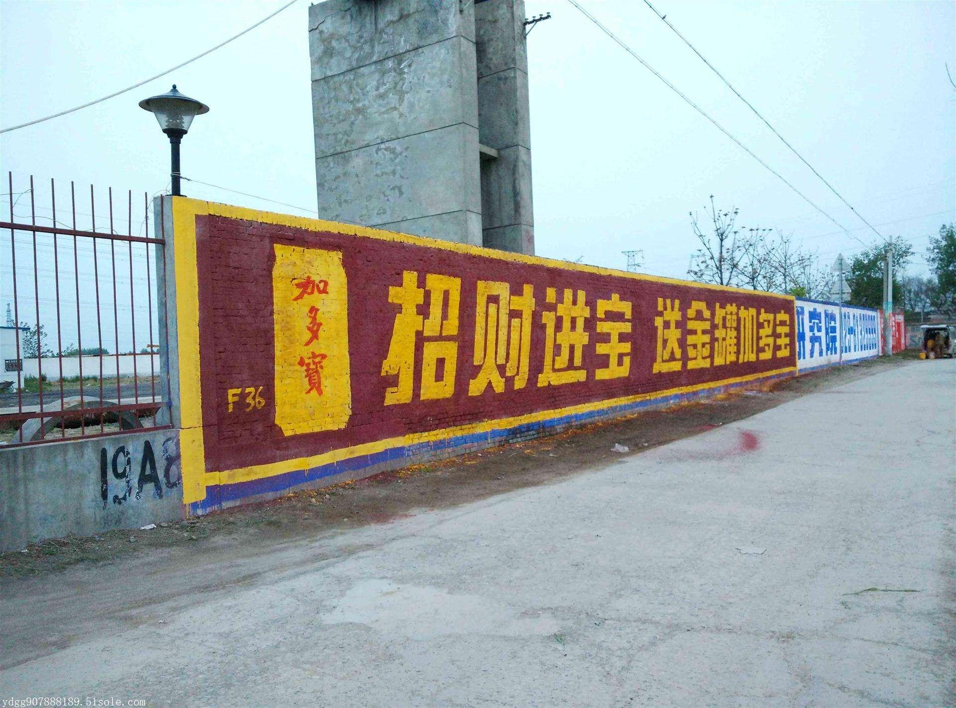 牆體噴繪廣告