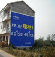 武汉户外广告公司