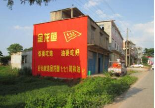 武漢噴繪牆體廣告製作