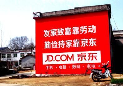噴繪牆體廣告