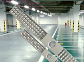 LED节能车库灯