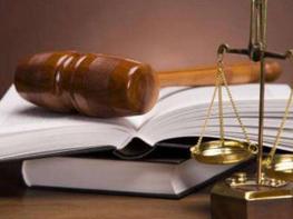 房地产律师待遇