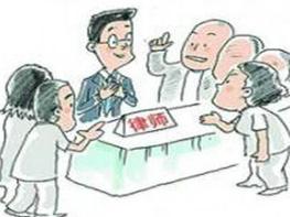 房地产律师费标准