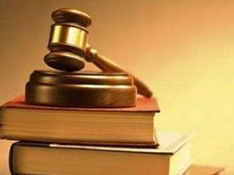 房地产律师服务