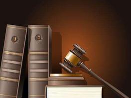 房地产律师收费