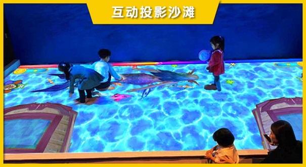 互动投影沙滩
