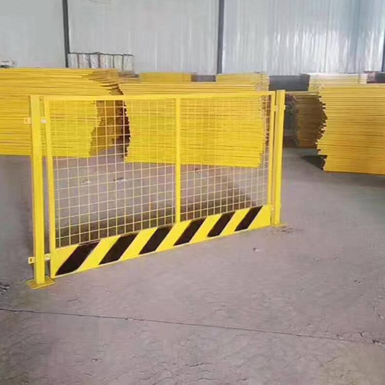 云南基坑防护网