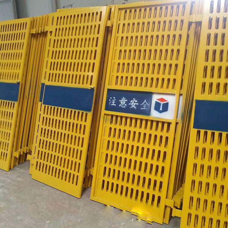 云南基坑防护网厂