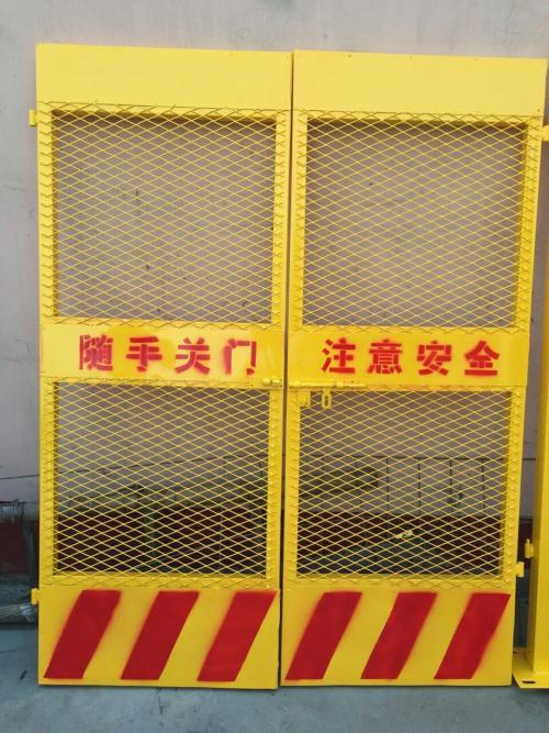 电梯井口防网