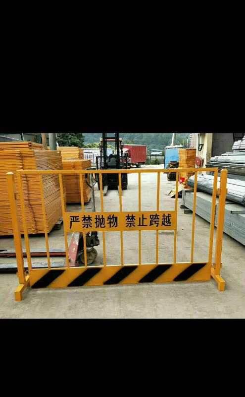 云南基坑护栏