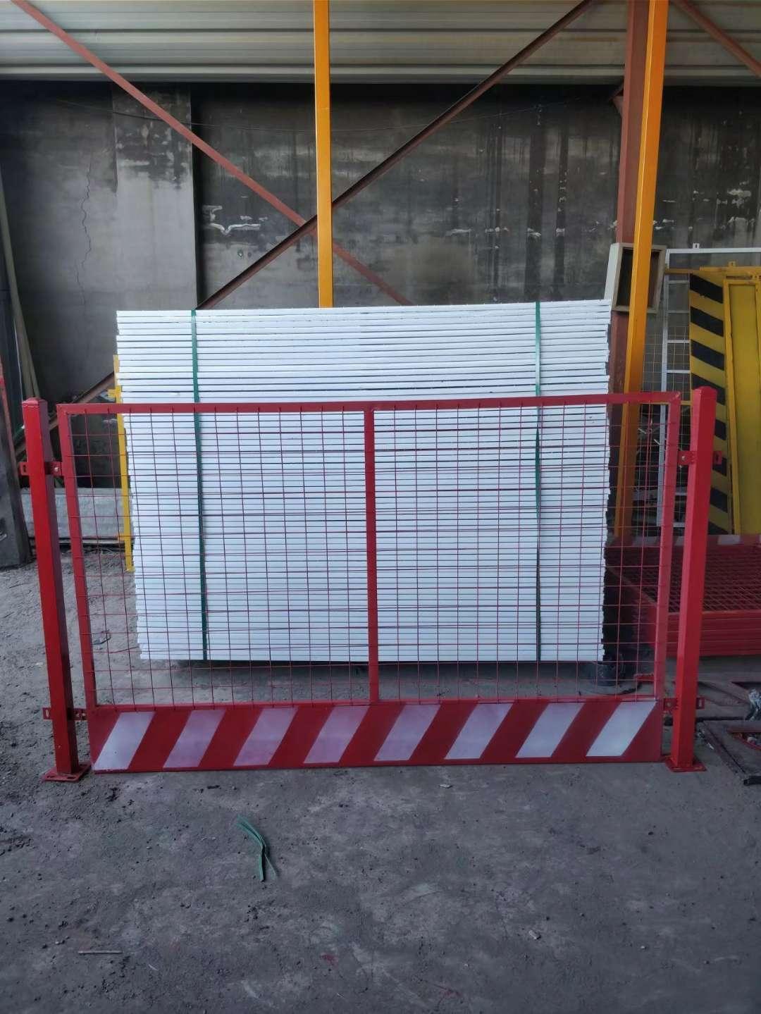 云南基坑护栏网