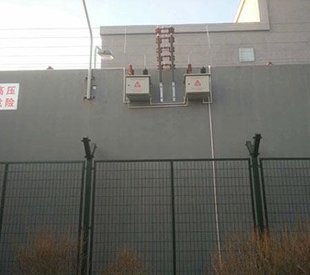 看守所高压电网