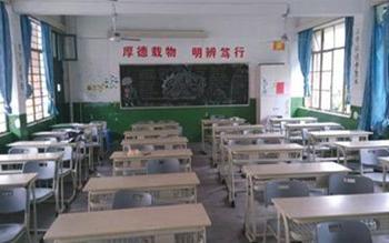 重庆学校虫害防治