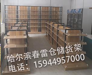 木製品貨架