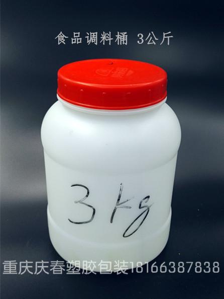 食品包装瓶
