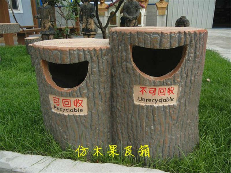 水泥仿木垃圾箱