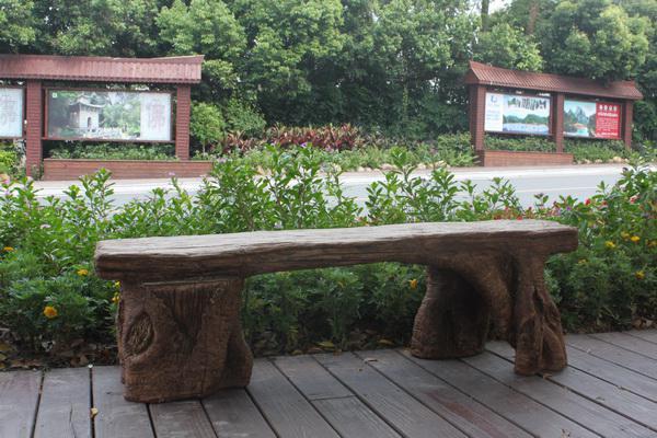 水泥仿木休闲椅