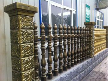 皇冠雕花围栏