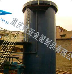 污水处理器UASB上流厌氧反应器