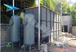 重庆污水处理厂