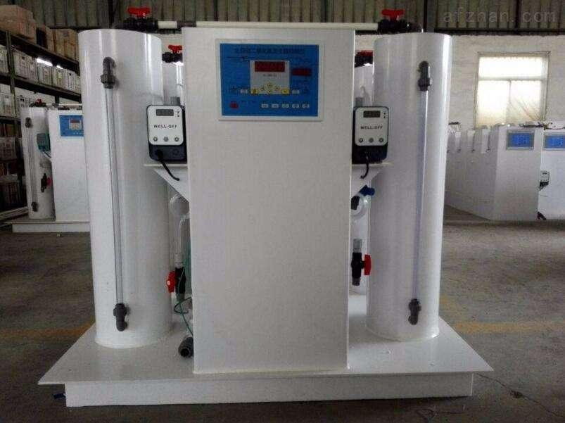 重庆小型污水处理器